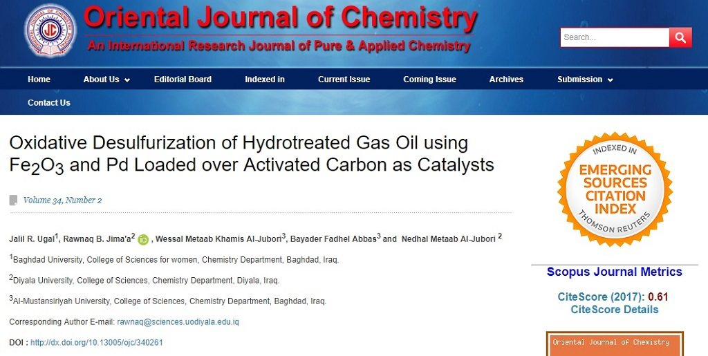 01642fa23 تدريسيتان من الجامعة المستنصرية تنشران بحثاً مشتركاً في المجلة الشرقية  للكيمياء