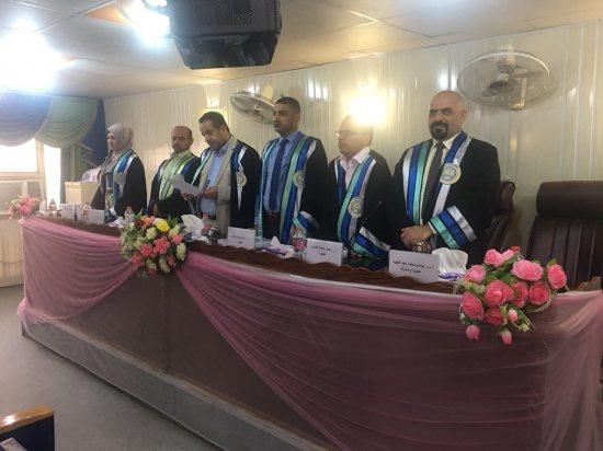 الجامعة المستنصرية :: Mustansiriyah University