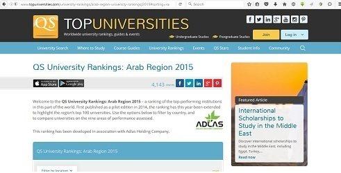 """7c7f6c05e تصنيف """"QS"""" يختار جامعات بغداد وبابل والنهرين المستنصرية ضمن أفضل 100 جامعة  عربية"""