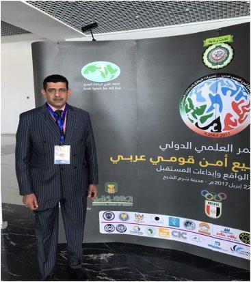 153b7d849 تدريسي في المستنصرية يشارك في المؤتمر الدولي للرياضة بجمهورية مصر العربية