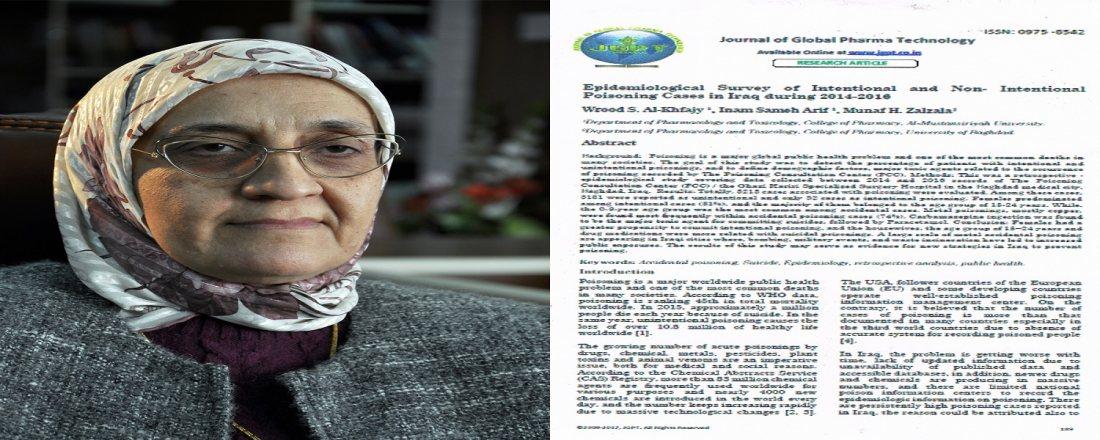 058d17f2e تدريسيتان في الجامعة المستنصرية تنشران بحثاً علمياً في المجلة العالمية  لتقنيات الأدوية