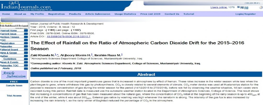 e8c900424 فريق علمي في المستنصرية ينشر بحثاً عن تأثير الأمطار على نسبة غاز ثنائي  أوكسيد الكاربون