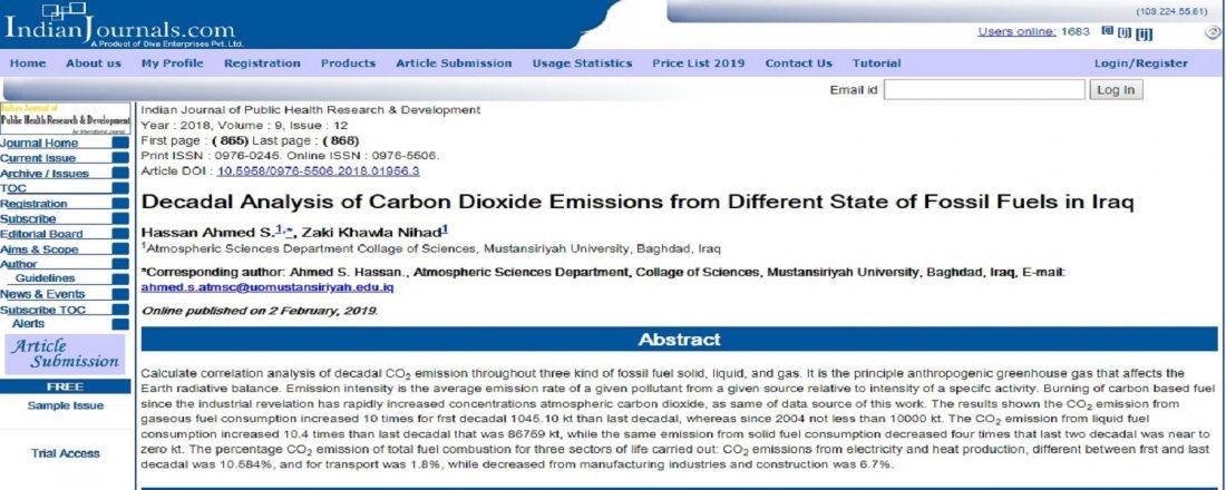 90f9ae363 تدريسيان من الجامعة المستنصرية ينشران بحثاً عن تحليل إنبعاث غاز ثاني أوكسيد  الكاربون في العراق