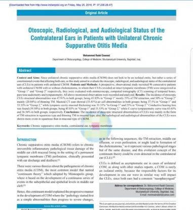 e00a6b26e تدريسي في كلية طب المستنصرية ينشر بحث علمي حول التهاب الأذن الوسطى القيحي  المزمن في مجلة عالمية رصينة