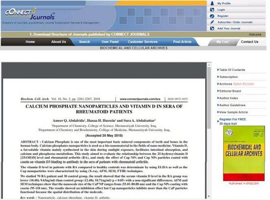 a5f0a3b19 تدريسية في كلية طب المستنصرية تنشر بحث علمي حول جسيمات كالسيوم الفوسفات  النانوية وفيتامين د في أمصال دم مرضى المفاصل الرثوي في مجلة عالمية رصينة